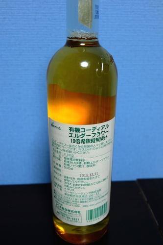 DSCF2154